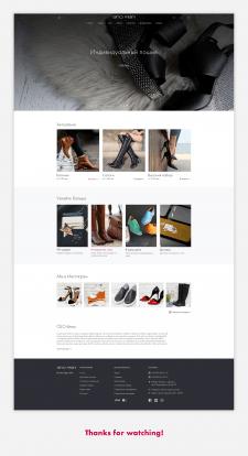 Дизайн ИМ женской обуви
