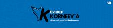 Оформление группы ВКонтакте #2