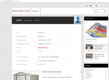 Добавление и HTML форматирование статей на сайт!
