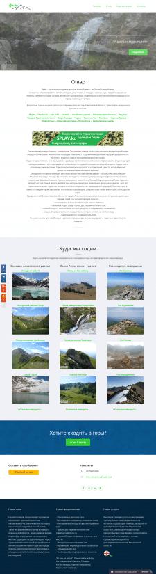 Активный отдых в Алматы - спешим в горы