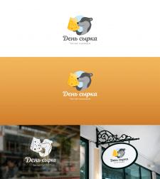 Логотип: День сырка