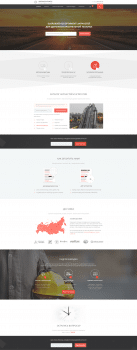 Дорожно-строительная техника дизайн сайта
