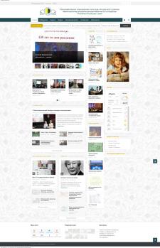 Сайт для МЦРБ г. Алдан