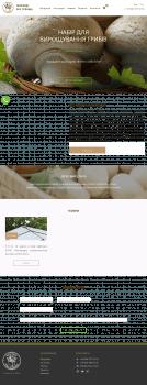 PRESTASHOP - правки по сайту
