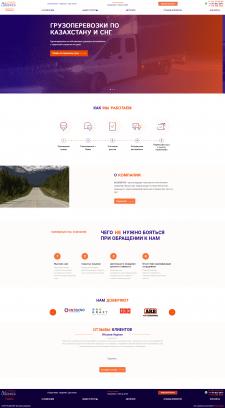 Верстка сайта по макету из PSD