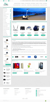 Інтернет магазин TehnoDream