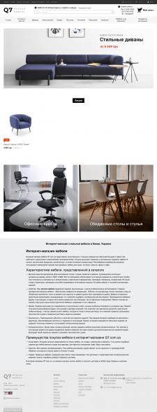 SEO-оптимизация мебельного магазина Киев