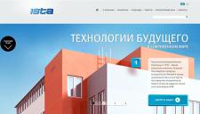 Сайт производителя автомобильных аккумуляторов «Иста»