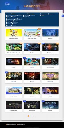 Интернет-каталог виртуальных игр