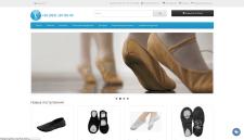 Интернет-магазин обуви для танцев