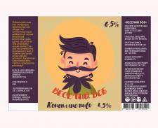Этикетка для крафтового пива
