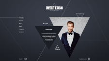 Дизайн сайта ведущего мероприятий