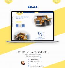 Редизайн landing page для сайта автозавода БЕЛАЗ