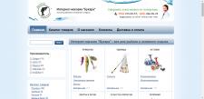 Наполнение товаром http://byhara.com.ua/