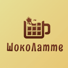 Логотип ШокоЛатте