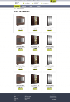 Дизайн интернет магазина Presto mebel каталог