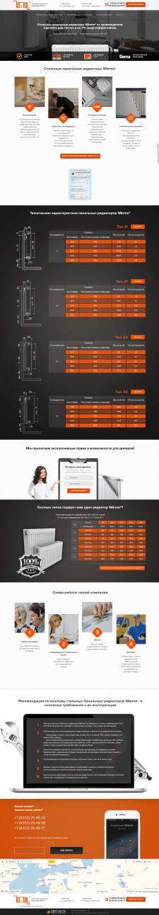 Лендинг - стальные панельные радиаторы Wärme