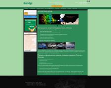 Создание сайта (Автосервис)