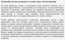 Пример перевода
