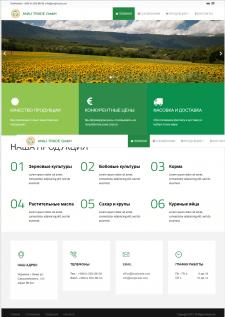 Сайт агрофирмы под ключ