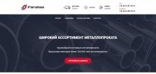 Faraton.com.ua