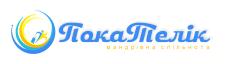 Логотип ПокаТелік