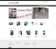 Интернет магазин CrazyGoods