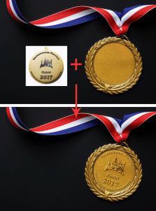 Рисунок на медали