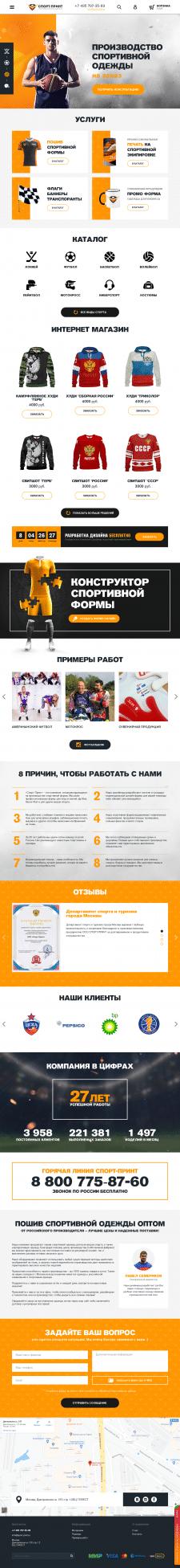 Sport-Print