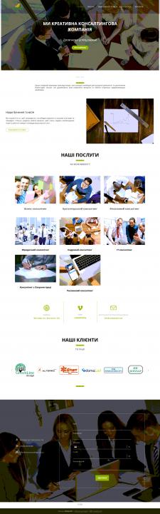 Создание сайта на Битрикс 24