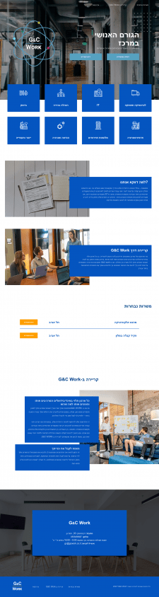 "Landing page для HR компании ""G&CWork"""