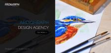 ardigraph.com