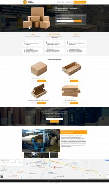 Производство упаковки из гофрокартона (Front-end)