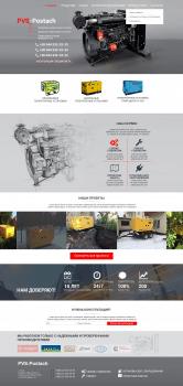 Сайт по продаже дизельных генераторов