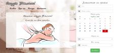 """Сайт студії масажу """"Ніжність"""""""