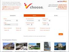 Сайт консалтинговые услуги в Испании