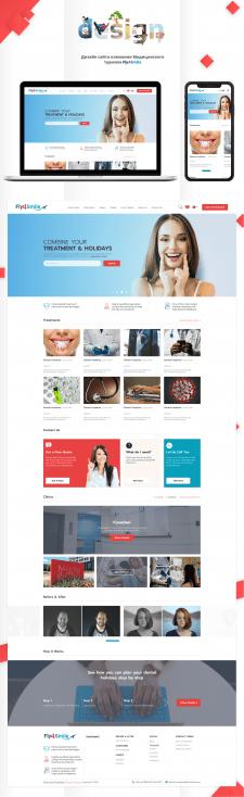 Дизайн сайта компании Медицинского туризма