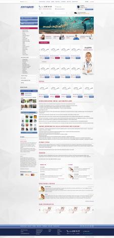Интернет-магазин очков (дизайн)