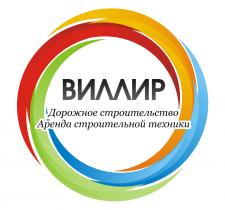 Логотип компании Виллир