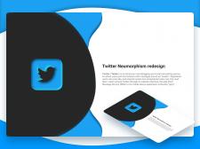 Креатив - Twitter Neumorphism