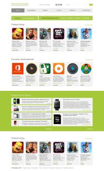 Prodroiders free apps (Responsive/Crossplatform)