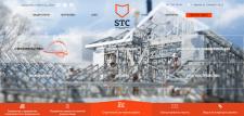 Корпоративный сайт для компании STC Украина