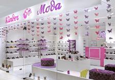 Интерьер магазина детской обуви