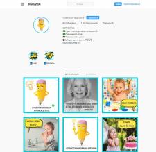 Ostroumka: продвижение сайта о детском развитии