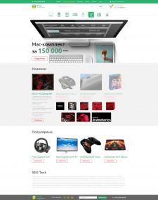 Дизайн для интернет магазина MShop