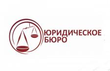 Адвокатское бюро как идея для частного бизнеса