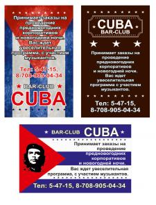 Визитки бар-клуба