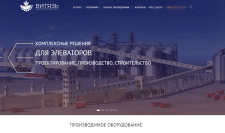 Машиностроительный завод Витязь