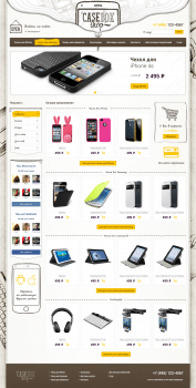 Дизайн интернет-магазина моб аксессуаров