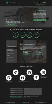 Верстка и дизайн сайта Trustme